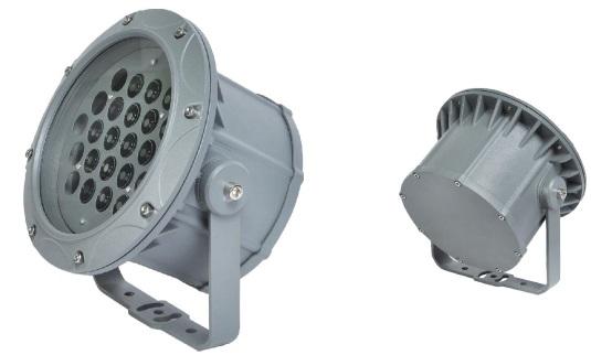 Светодиодный светильник InBeam SA-RWP/36