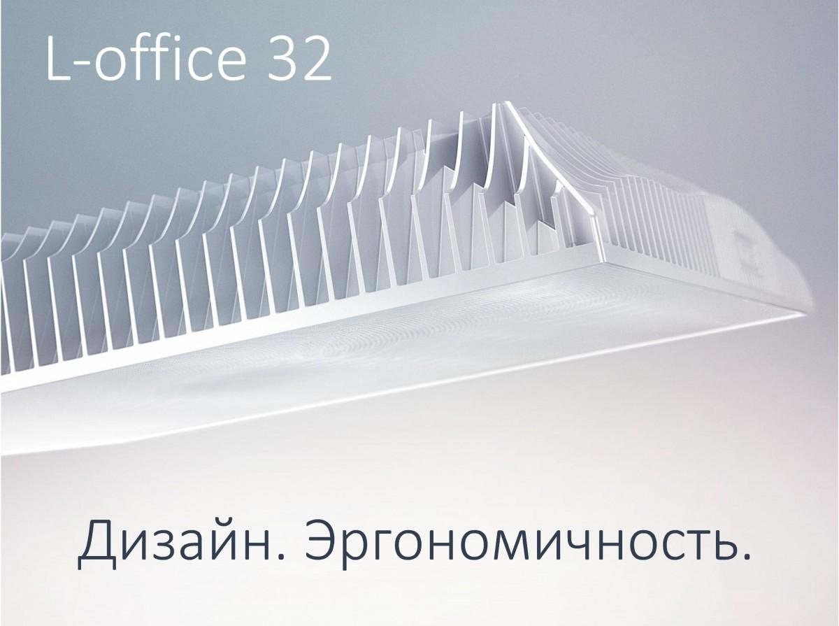 L-office 55 Em Premium